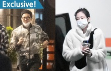 Chấn động: G-Dragon và Jennie (BLACKPINK) hẹn hò, Dispatch tóm gọn loạt ảnh bằng chứng!