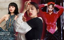 """Dàn """"bóng hồng"""" của G-Dragon toàn mỹ nhân ăn mặc chất lừ, từ """"Chanel sống"""" Jennie đến """"Bông hồng Nhật Bản"""" Kiko Mizuhara"""