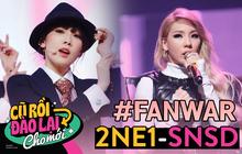 """Nhìn lại """"trận chiến"""" 7 năm trước giữa SNSD và 2NE1: Đối mặt với scandal huỷ hoại sự nghiệp, ai là bên chịu nhiều tổn thất hơn?"""