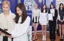 """HOT: Jennie (BLACKPINK) lần đầu lộ diện sau tin hẹn hò G-Dragon, nhan sắc """"đỉnh của chóp"""" tại sự kiện gây bão toàn cầu"""