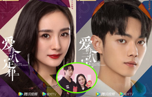 """Dương Mịch bị netizen chê bai vì """"lệch tông"""" với Hứa Khải ở poster phim mới đậm mùi teenfic"""