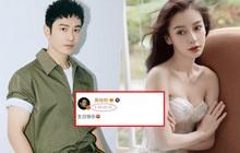 Giữa drama ly hôn, Huỳnh Hiểu Minh có động thái đặc biệt trong ngày sinh nhật Angela Baby, vây mà tưởng lờ nhau đi