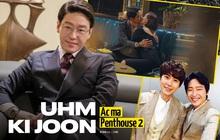 """""""Dượng Ju Dan Tae"""" của Penthouse 2: từng dính tin đồn yêu đồng tính thành viên Super Junior, 45 tuổi vẫn độc thân vì cuồng nhan sắc Song Hye Kyo?"""