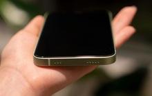 iPhone 13 không cổng sạc, ngoài đời thực có được như ý tưởng?