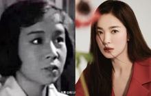 """Báo Trung tung ảnh """"Dung Ma Ma"""" hồi 26 tuổi, nhan sắc xinh đẹp cỡ nào mà bỗng được so với Song Hye Kyo?"""
