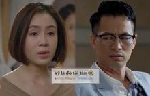 Cưỡng hiếp cô Châu (Hướng Dương Ngược Nắng), Vỹ trở thành nhân vật đầu tiên phim Việt có riêng 1 group anti!