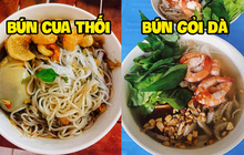 Việt Nam có 6 món bún mới nghe tên thôi đã thấy độc lạ, toàn là đặc sản ngon nức tiếng chỉ người địa phương mới biết