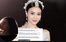 Cảnh báo: Nhiều group mại dâm nhạy cảm trên Telegram lừa đảo share link clip nóng giả Ninh Dương Lan Ngọc