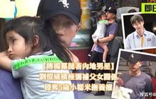 """Xót xa lời chia sẻ của bố chồng Dương Mịch về tình hình 2 bố con Lưu Khải Uy, Cnet quay ra chỉ trích """"Bạch Thiển"""" gay gắt"""