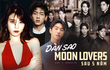 Dàn sao Moon Lovers sau 5 năm: Ji Soo toang nặng vì phốt bạo lực học đường, Nam Joo Hyuk cũng bơi trong bể phốt