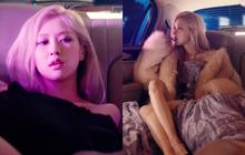 Teaser giật lag chất lượng thấp nhưng Rosé (BLACKPINK) chất lượng cao: Xinh đẹp, giàu có, sang chảnh hội tụ đủ trong 15 giây!