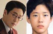 Ảnh thời học sinh hiền không tin nổi của ác ma Ju Dan Tae (Penthouse 2): Đi học sớm trước tuổi, đậu vào trường top 1 về nghệ thuật của Hàn Quốc