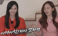 """""""Ác nữ"""" Cheon Seo Jin bị tiểu tam Oh Yoon Hee tố hai mặt sau ống kính?"""