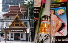 Loạt khoảnh khắc chứng minh bỏ tiền đi du lịch Thái Lan quả không phí tí nào, toàn được ngắm những thứ độc lạ mà thôi!