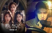 Phim nối sóng Penthouse có rating mở màn khủng bất chấp bê bối của Na Eun (April)