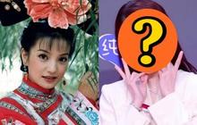 """Hoàn Châu Cách Cách làm lại, truyền thông Hoa ngữ gọi tên cô gái """"vô danh"""" này cho vai Tiểu Yến Tử của Triệu Vy?"""