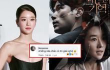 """Seo Ye Ji rút lui gấp khỏi họp báo phim sau phốt """"điều khiển"""" bạn trai, netizen hả hê: """"Ai bảo dám đụng vào SNSD!"""""""