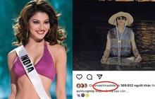 """Phát hiện Hoa hậu Hoàn vũ Ấn Độ """"crush cực mạnh"""" Sơn Tùng M-TP: Không follow nhưng hễ có ảnh là thả tim không trượt phát nào!"""
