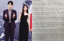 """Tài tử Hạ Cánh Nơi Anh viết thư xin lỗi Seohyun, nhưng có điểm gây khó hiểu liên quan đến vụ thao túng bị Dispatch """"bóc trần"""""""