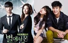 """Knet """"đào"""" lại bài phỏng vấn cũ của Kim Soo Hyun: Thú nhận từng yêu 9 người, làm rõ mối quan hệ với Jeon Ji Hyun - Suzy"""