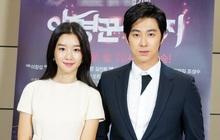 Chưa hết phốt: Nghi vấn Yunho (DBSK) là bạn trai tiếp theo bị Seo Ye Ji điều khiển, có thái độ lạ thay đổi 180 độ ở trường quay