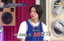 Tự bóc phốt bản thân hút thuốc thời còn đi học, Heechul (Super Junior) khiến cư dân mạng khẩu chiến dữ dội