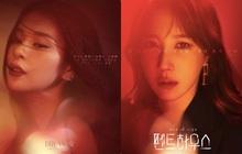 """Phí Phương Anh chưa kịp comeback đã bị soi poster đạo concept """"chị cả"""" Penthouse?"""