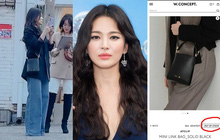 """Song Hye Kyo lại khiến antifan phải """"á khẩu"""" khi mẫu túi cô đeo vừa đeo lại cháy hàng trong 1 nốt nhạc"""