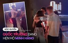 Độc Quyền: Bắt gặp Quốc Trường mùi mẫn với Minh Hằng trong tiệc sinh nhật, ôm hôn công khai đến kéo nhau ra riêng 1 góc