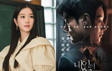 Bất chấp làn sóng tẩy chay, phim mới của Seo Ye Ji vẫn dẫn đầu doanh thu phòng vé xứ Hàn