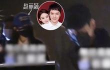 """Hình ảnh cuối cùng bên nhau khiến Triệu Lệ Dĩnh - Phùng Thiệu Phong bị """"tóm gọn"""" dấu vết ly hôn"""