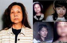 """Vụ án kỳ lạ và đáng sợ nhất Nhật Bản: Hung thủ không cần trực tiếp ra tay mà """"điều khiển"""" 28 nạn nhân tự tàn sát lẫn nhau và cái kết bế tắc sau cùng"""