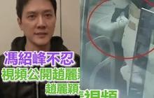 SỐC: Phùng Thiệu Phong tung clip ngoại tình của Triệu Lệ Dĩnh với đạo diễn 67 tuổi, nữ diễn viên khóc lóc xin lỗi?