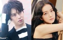 Mối quan hệ gây ngỡ ngàng nhất Kpop: Heechul từng gặp Jisoo (BLACKPINK) trước khi debut vì thân với... bố của cô nàng?