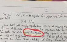 Bài văn tả mẹ làm nghề kế toán: Làm chầm chậm, ai nói cũng kệ, chốt hạ thêm câu cuối nghe mà tức anh ách