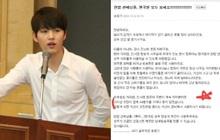 """Bài đăng của Song Joong Ki thời đại học bỗng bị """"đào"""" lại, ai ngờ học trưởng đẹp trai """"huyền thoại"""" hồi đó khác hẳn bây giờ"""