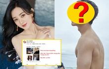 """Triệu Lệ Dĩnh lâu lâu comeback điện ảnh liền """"đàn áp"""" đàn anh mỹ nam nổi tiếng, thực hư ra sao?"""