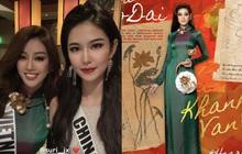 Khánh Vân gây sốt khi diện áo dài truyền thống ở Miss Universe, xinh nức nở đọ sắc với Hoa hậu xứ Trung trong 1 khung hình