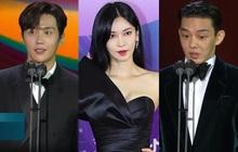 Kết quả Baeksang 2021: Yoo Ah In lại lên ngôi Ảnh Đế, ác nữ Penthouse được xướng tên rồi