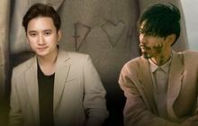"""Đen Vâu hiện thực hóa phân cảnh """"có chàng trai viết lên cây, lời yêu thương cô gái ấy"""" của Phan Mạnh Quỳnh trong MV mới?"""