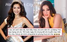 Minh Tú chia sẻ sẽ truyền may mắn cho Khánh Vân trước thềm Chung kết Miss Universe, netizen lại vô cớ mỉa mai