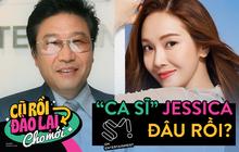 """Sự nghiệp ca hát của Jessica bỗng """"lặn mất tăm"""" sau 5 năm, có phải do SM nhúng tay vào?"""