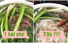 """Một TikToker phàn nàn hàng phở nổi tiếng ở Hà Nội lên giá 70k/ bát """"đắt lòi"""" ăn không nổi, thực hư thế nào?"""
