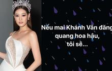 """Netizen thách thức nhau """"nếu Khánh Vân đăng quang Miss Universe"""": Người xoá shopee, người quyết come-out, còn bạn?"""