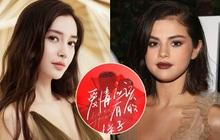 """Angela Baby chưa chốt phim mới đã dính án đạo nhái Selena Gomez đến 98%, netizen thẳng tay """"ném đá"""""""