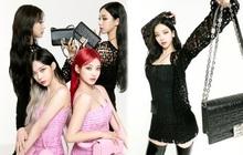 Không tin vào mắt mình khi aespa diện đồ Givenchy: Hình ảnh rối mắt, tổng thể lôm côm, tính high fashion đâu rồi?