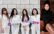 Cựu thành viên Brave Girls tiết lộ lí do rời nhóm, netizen vừa thương vừa thở phào vì không phải scandal bắt nạt như AOA