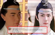Fan khóc thét với tượng sáp Lam Vong Cơ (Vương Nhất Bác) như ông chú trung niên, nhìn còn hao hao Dạ Hoa nữa cơ!