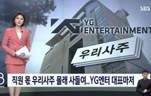 """NÓNG: SBS """"bóc trần"""" CEO của YG giao dịch nội gián 420 tỷ, manh mối bắt nguồn từ chính vụ siêu bê bối Burning Sun?"""