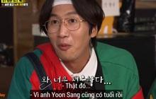 """Không chỉ có Lee Kwang Soo mệt mỏi vì chấn thương, mà """"người đồng hành"""" này cũng hi sinh không kém?"""